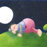 2011 ·  Però el que més li agradava era dormir sota la llum de la lluna.